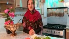 آشپزی بزبان کردی - لوبیا سبز