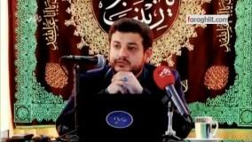 سخنرانی استاد رائفی پور در مورد داعش - قسمت دوم