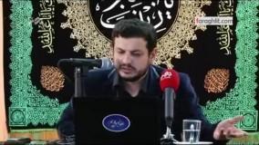سخنرانی استاد رائفی پور در مورد داعش - قسمت پنجم