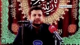 سخنرانی استاد رائفی پور در مورد داعش - قسمت اول
