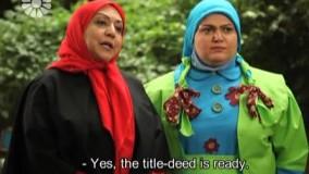 فیلم سینمایی تعطیلات دوست داشتنی - نسخه کامل