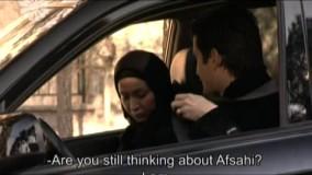 فیلم سینمایی فصل آخر - نسخه ی کامل