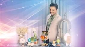 اهنگ جدید بابک جهانبخش - بوی عیدی