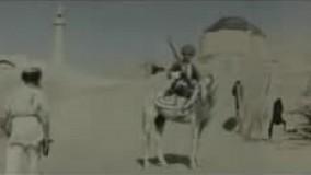 فیلم سینمایی مختوم قلی فراغی - نسخه ی کامل