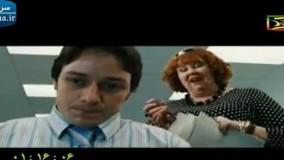 فیلم خارجی تحت تعقیب ۲۰۰۸ دوبله فارسی