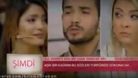 تحقیر دختر ایرانی در برنامه همسریابی ترکیه