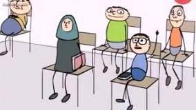انیمیشن استاد دانشقند سروش رضایی