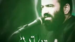 """سخنرانی تکان دهنده سیدحسن آقامیری """"تنهاترین"""""""