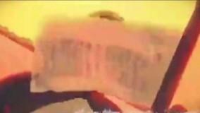 تیزر انیمیشن عاشورایی «ناسور»