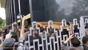 تشییع پیکر عارف لرستانی - تالار وحدت