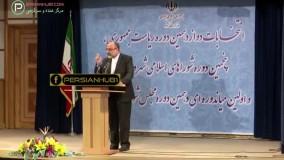 قسمت ۲ از سخنرانی جنجالی و بی سابقه دکتر خزعلی پس از کاندیداتوری در انتخابات ریاست جمهوری ۹۶