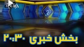 اقدام غیراخلاقی رسانه ملی در خبر رسانی!