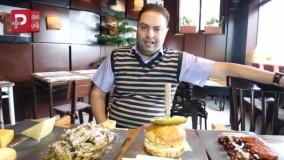 همبرگر 250 هزارتومانی بچه پولدارای تهران