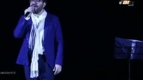 """حامد همایون - اجرای """"چنین کنم چنان کنم"""" در کنسرت"""