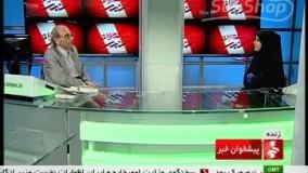 سوتی ناجور جلوی مجری زن در برنامه زنده