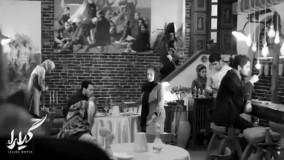 پشت صحنه فیلم «گیلدا» با بازی متفاوت «مهناز افشار»