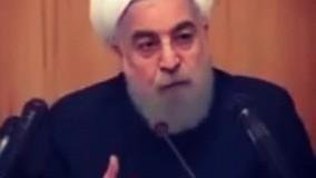 نظر دکتر روحانی در مورد گشت نامحسوس!