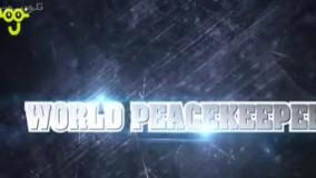 صلحبانان جهان قسمت ۱۴ (بحران) - دوبله به فارسی