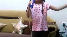 دختر  چهار و نیم ساله و اجرای ترانه حامد همایون