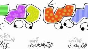 دیرین دیرین - انتخابات