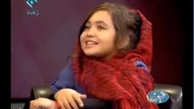▶ سوتی دختر حمید استیلی در برنامه زنده ......به مناسبت روز دختر