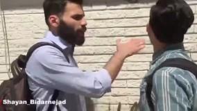 کلیپ جدید فرق بین دعوای دانش آموزان ایرانی با آمریکایی!!
