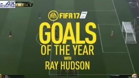 گل های برتر سال در FIFA 17 با گزارشگری Ray Hudson