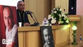 صحبت های مهران مدیری در مراسم هفتم عارف لرستانی