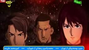 صلحبانان جهان قسمت ۱۸ (شکار) - دوبله به فارسی