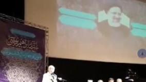 سعیدجلیلی:چرا نه چرخ سانتریفیوژ میچرخد و نه چرخ کارخانه