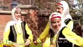 رقص زیبای بانوان مازندرانی