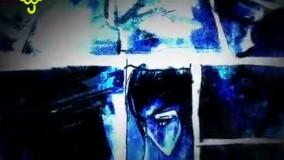 صلحبانان جهان قسمت ۱۹ (منقار) - دوبله به فارسی
