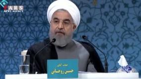 روحانی: اگر میخواهیم عدالت را برقرار کنیم باید رانتها را از بین ببریم