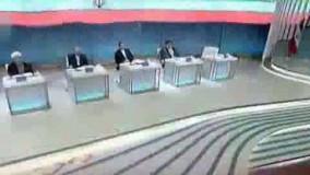 خلاصه اولین مناظره انتخابات ریاست جمهوری
