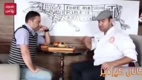 فروش همبرگر 250 هزارتومانی در تهران !