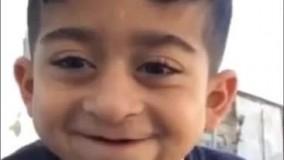 امیرعباس، بامزه ترین پسر بچه ایرانی - شعر بلد نیستم!!