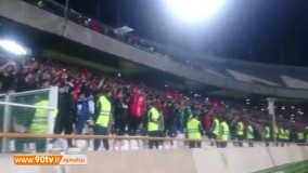 جشن هواداران پرسپولیس بعد از بازی با پیکان