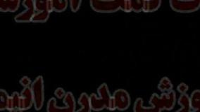 عربی استاد واعظی 02166028126 موسسه حرف آخر