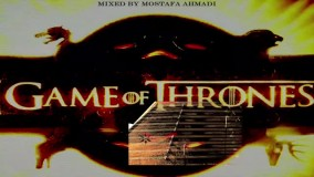 تیتراژ سریال Game of thrones