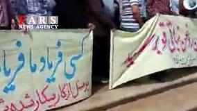 تهدید مجری برنامه روحانی به خرد کردن دهان کارگران