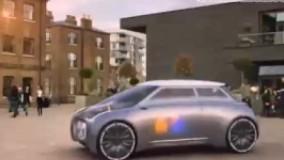 خودرو مفهومی مینی ویژن، که به مناسبت 100 سالگی بامو ساخته شده، نخستین خودرویی است که روی سقف و دربهایش نمایشگرهای دیجیتالی دارد.