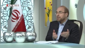 فیلم کامل اظهارات قالیباف در شبکه چهار سیما