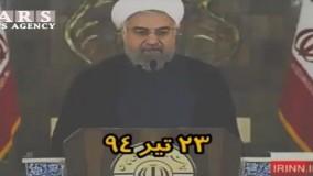 چرا روحانی از رئیسی شکایت کرد/ شکایتبازی آقای وعده و تکذیب