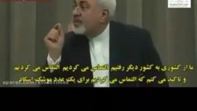 هرگز یک ایرانی را تهدید نکن!