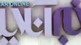 شعار عجیب هواداران قالیباف: خوشگل مو طلایی، رئیس جمهور مایی!