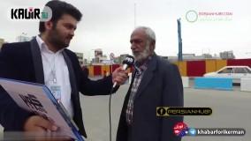 مقایسه جالب روحانی و قالیباف از نظر مردم در خیابان