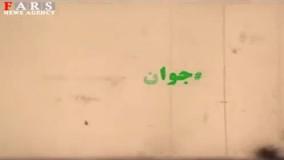 جوانگرایی در نگاه حجتالاسلام رئیسی