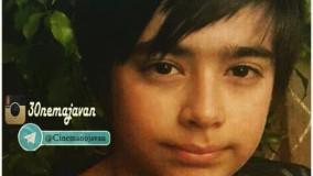 بازیگران نوجوان ایران سری اول