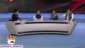 درگیری خنده دار بین دو تفسیرگر افغانی. همراه با کتک کاری