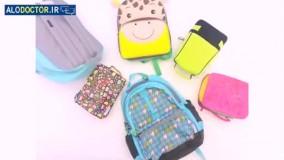 کیف مناسب برای بچه ها